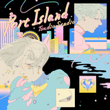 テーマは〈架空の神戸市〉。Local VisionsがTsudio Studioの『Port Island』をリリース