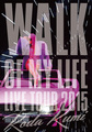 倖田來未 『Koda Kumi 15th Anniversary Live Tour 2015~WALK OF MY LIFE~』 15周年ツアーの模様が映像化