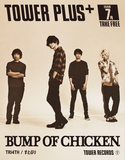 TOWER PLUS+7月号情報解禁! BUMP OF CHICKEN、TRI4TH、すとぷりが表紙に登場!