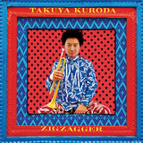 In-high-demand trumpeter Takuya Kuroda proudly releases self-produced album