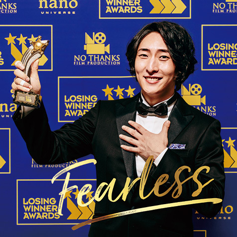 Image result for ビッケブランカ fearless