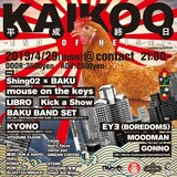 KYONO、Shing02、Kick a Showらが出演、平成最後の〈KAIKOO -邂逅-〉が4月29日(月・祝)に開催