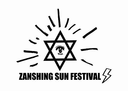 ZANSHING SUN FESTIVAL @ 原宿ASTRO HALL Presented by TOWER RECORDS × SPINNS