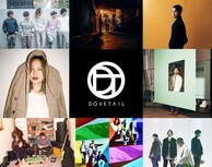 SIRUPや踊Foot、AAAMYYY、WONKら8組が出演する〈DOVETAIL S/N 002〉開催決定