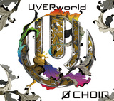 UVERworld 『Ø CHOIR』
