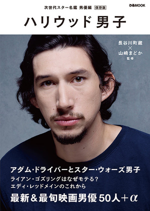 映画俳優50音別検索 - 獣医師広報板