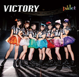 "palet ""VICTORY"" 【ZOKKON -candy floss pop suite-】 第32回 Part.16"