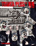 TOWER PLUS+7月号が配布開始! MAN WITH A MISSION、SHE'Sが表紙に登場!