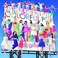 E-girls	『COLORFUL POP』