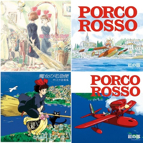 Kiki's Delivery Service and Porco Rosso, Studio Ghibli soundtracks are reissued on vinyl
