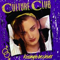 【PEOPLE TREE】ボーイ・ジョージを知るための5枚――BOY GEORGE 『This Is What I Do』 Part.2