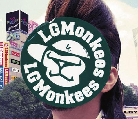 LGMonkees LGMonkees 山猿、LGMonkeesから本来の名に戻り〈あい〉の〈こ