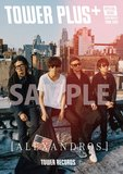 [Alexandros] 『Sleepless in Brooklyn』 あなたも一緒に応援CREWに! 過去最小の別冊TOWER PLUS+発行