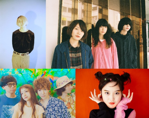 Luby Sparks、羊文学、Czecho No Republic、Reiが選ぶ〈私の4AD〉