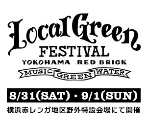 LOCAL GREEN FES