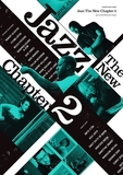 柳樂光隆 「Jazz The New Chapter 2」