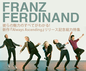 Franz Ferdinand『Always Ascending』特集